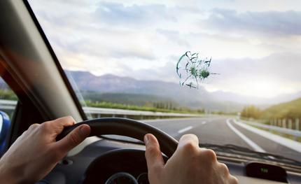 Windshield Repair Near Me >> Auto Glass Repair Near Me